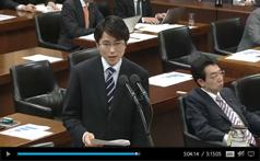 経済産業委員会 (2013/4/10)