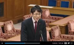 予算委員会第三分科会 (2013/4/15)