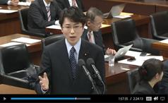 経済産業委員会 (2013/4/19)