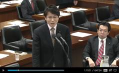 経済産業委員会 (2013/4/26)