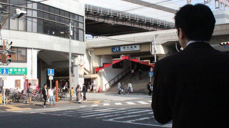 JR西九条駅 国重とおる 国重徹