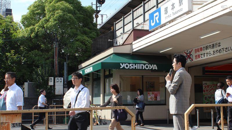 JR塚本駅東口 国重とおる 国重徹