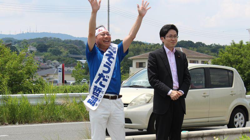 奈良市議選 そうだ 国重とおる 国重徹
