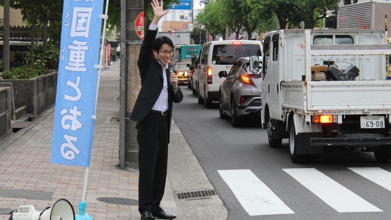 街頭活動 国重とおる 国重徹