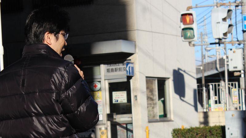 阪神姫島駅 国重とおる 国重徹