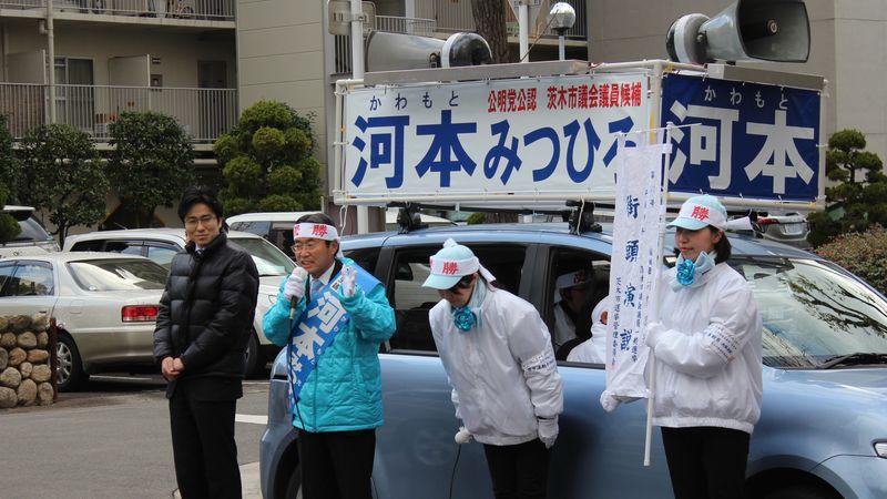 茨木市議選 国重とおる 国重徹