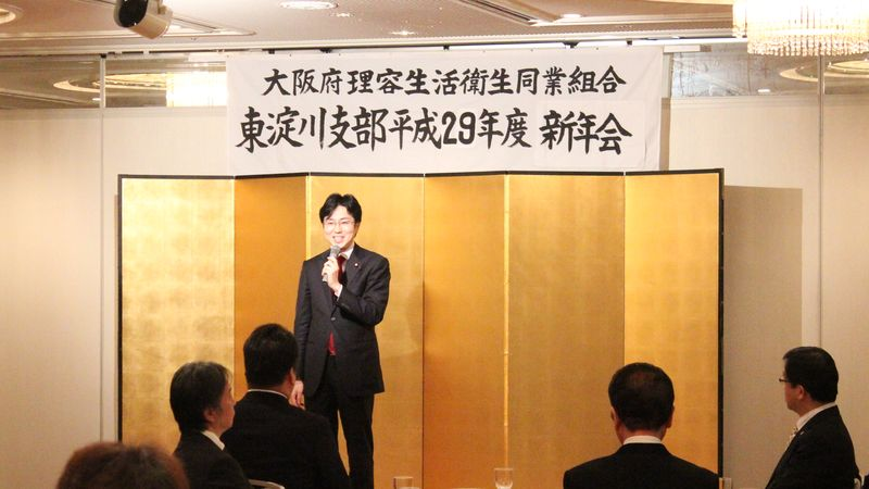 大阪府理容生活衛生同業組合東淀川支部 国重とおる 国重徹