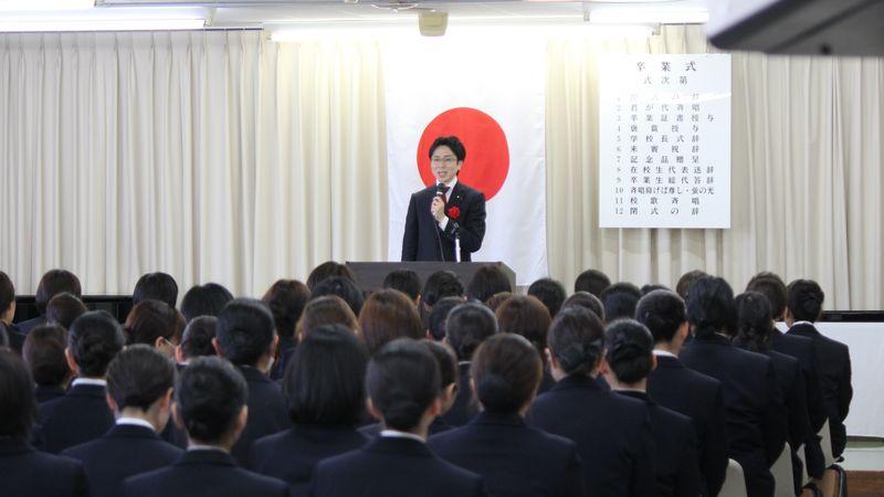 淀川区医師会看護専門学校卒業式 国重とおる 国重徹