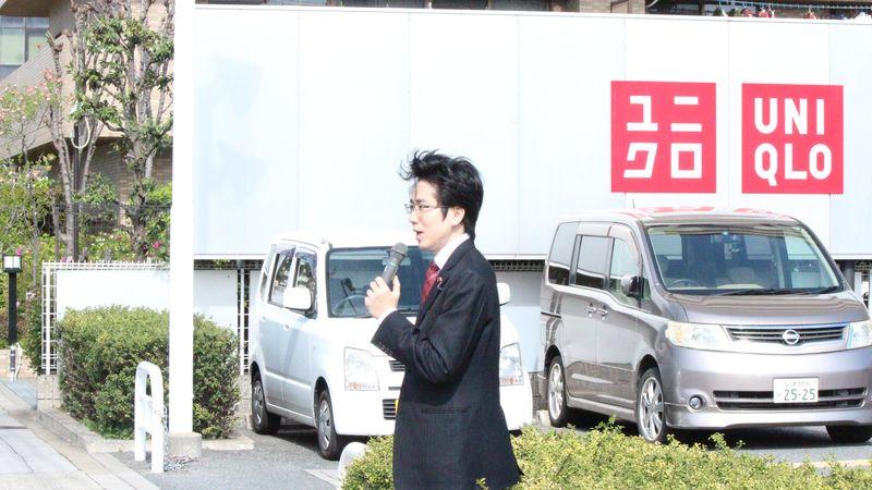 ユニクロ西淀川店 国重とおる 国重徹